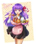 1girl absurdres apron bandaid bangs black_skirt breasts brown_vest chopsticks commentary cute emiya-san_chi_no_kyou_no_gohan eyebrows_visible_through_hair fate/stay_night fate_(series) floral_print food hair_ribbon heart heart_print heaven's_feel highres holding holding_chopsticks laon long_hair long_sleeves looking_at_viewer matou_sakura obentou open_mouth pink_apron purple_hair red_ribbon ribbon shirt skirt smile solo type-moon ufotable vest violet_eyes white_shirt