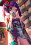 1girl bangs blue_nails blurry blurry_background blush bow commission covered_mouth day depth_of_field ema eyebrows_visible_through_hair fire_emblem fire_emblem:_the_sacred_stones floral_print hair_bow hair_ornament hands_up holding japanese_clothes kashi_kosugi kimono long_sleeves looking_at_viewer multicolored multicolored_nails myrrh_(fire_emblem) obi off_shoulder open_clothes open_kimono outdoors panties print_kimono purple_hair purple_kimono purple_nails red_bow red_eyes sash solo standing striped striped_panties twintails underwear unmoving_pattern wide_sleeves
