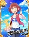 blush brown_hair character_name closed_eyes idolmaster idolmaster_cinderella_girls jacket nishijima_kai short_hair smile stars