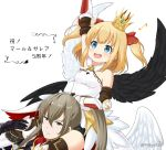 :d arm_up bangs bare_shoulders bike_shorts black_shorts black_wings blonde_hair blush bow breasts brown_hair carrying character_request commentary_request crown dress eighth_note eyebrows_visible_through_hair feathered_wings gauntlets grey_eyes hair_between_eyes hair_bow long_hair maaru_(shironeko_project) miicha mini_crown mismatched_wings musical_note open_mouth red_bow shironeko_project short_shorts shorts shoulder_carry simple_background small_breasts smile tilted_headwear translation_request twitter_username two_side_up white_background white_dress white_wings wings