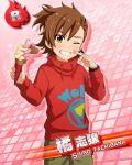 brown_eyes brown_hair character_name dress idolmaster idolmaster_side-m short_hair smile tachibana_shirou wink