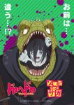 1boy 1girl bandages black_hair blank_eyes blue_skin caiman commentary_request copyright_name crossover diagonal-striped_background diagonal_stripes dorohedoro green_background hair_over_one_eye lizardman looking_at_viewer official_art open_mouth red_eyes scales sharp_teeth spikes striped striped_background teeth translation_request yamada_tae zombie zombie_land_saga