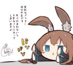 1girl :< afterimage amiya_(arknights) animal_ear_fluff animal_ears arknights bangs beni_shake blue_eyes blush_stickers brown_hair chibi commentary_request long_hair long_sleeves lying on_stomach parted_lips rabbit_ears sidelocks signature solo translation_request triangle_mouth v-shaped_eyebrows white_background