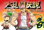 3boys andy_bogard andy_bogard_(cosplay) blonde_hair blue_eyes boxing_gloves copyright_name cosplay fatal_fury fingerless_gloves gloves headband highres joe_higashi joe_higashi_(cosplay) kicdon little_mac long_hair luigi multiple_boys ponytail sleeveless terry_bogard