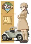 1girl adapted_costume aoneco bangs black_hair blush_stickers boots braid brown_dress brown_eyes brown_footwear brown_headwear car chi-hatan_(emblem) chi-hatan_military_uniform chi-hatan_school_uniform closed_mouth commentary copyright_name dress emblem english_text frown fukuda_(girls_und_panzer) girls_und_panzer girls_und_panzer_saishuushou ground_vehicle hands_together helmet high_collar highres long_hair long_sleeves looking_to_the_side medium_dress military military_vehicle motor_vehicle rimless_eyewear school_uniform solo standing twin_braids twintails type_95_reconnaissance_car