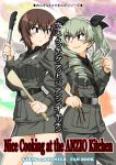 2girls alternate_costume anchovy_(girls_und_panzer) anzio_military_uniform back-to-back bangs belt black_belt black_neckwear black_ribbon black_shirt boots brown_eyes brown_hair chopsticks closed_mouth commentary_request copyright_name cover cover_page doujin_cover dress_shirt drill_hair english_text eyebrows_visible_through_hair frown girls_und_panzer green_hair grey_jacket grey_pants grey_skirt hair_ribbon holding holding_chopsticks holding_spatula holding_spork jacket knee_boots locked_arms long_hair long_sleeves looking_at_another looking_back military military_uniform miniskirt multiple_girls necktie nishizumi_maho oosaka_kanagawa pants pencil_skirt red_eyes ribbon sam_browne_belt shirt short_hair skirt smile spork standing sweatdrop tongs translation_request twin_drills twintails uniform wavy_mouth wing_collar