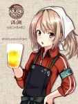 1girl alcohol apron bandana beer beer_mug black_apron character_name commentary_request fire_maxs flat_chest hair_down hand_on_hip jacket kantai_collection light_brown_hair logo looking_at_viewer michishio_(kantai_collection) red_jacket short_hair solo track_jacket track_suit twitter_username upper_body yellow_eyes