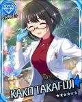 black_hair blush character_name closed_eyes dress glasses gloves idolmaster idolmaster_cinderella_girls short_hair smile stars takafuji_kako