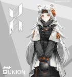 1girl animal_ears arknights armor bandaid bangs commentary dishwasher1910 english_commentary fingerless_gloves frown gloves headband highres holding holding_mask logo long_hair long_sleeves looking_at_viewer mask mask_on_head mask_removed orange_eyes parted_bangs reunion_soldier_(arknights)_(dishwasher1910) sanpaku short_over_long_sleeves short_sleeves silver_hair solo standing star v_arms very_long_hair vest