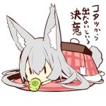 1girl absurdres animal_ear_fluff animal_ears bangs chibi commentary_request cup fox_ears fox_girl fox_tail grey_hair hair_between_eyes highres holding holding_cup kotatsu long_hair lying on_stomach original plaid solo table tail translation_request under_kotatsu under_table very_long_hair white_background yunomi yuuji_(yukimimi) |_|