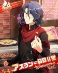 asselin_bb_ii black_hair character_name eyepatch idolmaster idolmaster_side-m jacket red_eyes short_hair smile