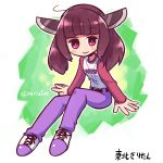 1girl ahoge bangs blunt_bangs blush_stickers brown_hair character_name closed_mouth clothes_writing eyebrows_visible_through_hair full_body green_background headgear invisible_chair long_sleeves looking_at_viewer medium_hair pants purple_footwear purple_pants raglan_sleeves rariatto_(ganguri) red_eyes shirt shoes signature sitting smile solo touhoku_kiritan twintails twitter_username voiceroid