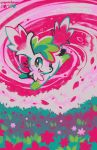 commentary crayonchewer creature english_commentary flying full_body gen_4_pokemon highres no_humans outdoors plant pokemon shaymin shaymin_(sky) signature solo spiral