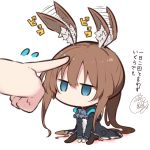 1girl afterimage amiya_(arknights) animal_ear_fluff animal_ears arknights ascot bangs beni_shake black_jacket black_legwear blue_eyes blue_neckwear brown_hair colored_shadow commentary_request ear_wiggle flying_sweatdrops hair_between_eyes jacket jitome long_hair no_shoes open_clothes open_jacket out_of_frame pantyhose ponytail rabbit_ears shadow shirt sidelocks signature sitting solo_focus translation_request very_long_hair white_background white_shirt
