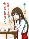 1girl akagi_(kantai_collection) baozi black_eyes brown_hair commentary_request cup eating food food_in_mouth hakama hakama_skirt japanese_clothes kantai_collection long_hair red_hakama sitting solo steam translation_request yohei_(pizzadev)