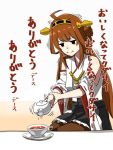 1girl ahoge black_eyes brown_hair commentary_request cup detached_sleeves double_bun headgear kantai_collection kongou_(kantai_collection) long_hair nontraditional_miko pleated_skirt saucer skirt solo tea teacup teapot translation_request trembling yohei_(pizzadev)