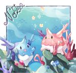 :d alternate_color chaloc7 closed_mouth corsola creature flower gen_2_pokemon happy horns no_humans number open_mouth pokemon pokemon_(creature) pokemon_number shiny_pokemon smile underwater violet_eyes water