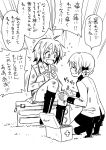 2girls bangs boots braid bruise bruise_on_face first_aid first_aid_kit girls_und_panzer highres hone_(honehone083) injury jacket long_sleeves military military_uniform monochrome multiple_girls ooarai_military_uniform open_mouth orange_pekoe_(girls_und_panzer) parted_bangs pleated_skirt sawa_azusa short_hair sitting skirt smile st._gloriana's_military_uniform tied_hair translation_request twin_braids uniform