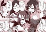 aiming assam_(girls_und_panzer) girls_und_panzer highres hone_(honehone083) isuzu_hana jacket long_hair long_sleeves military military_uniform monochrome multiple_girls naomi_(girls_und_panzer) nonna_(girls_und_panzer) ooarai_military_uniform pravda_military_uniform saunders_military_uniform sawa_azusa short_hair st._gloriana's_military_uniform sweat tank_interior tears translation_request uniform