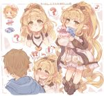 !? ... 1boy 1girl 7010 ? absurdly_long_hair bangs black_bow blonde_hair blue_hoodie blush boots bow box braid brown_footwear character_name commentary_request dress ear_blush embarrassed eyebrows_visible_through_hair gift gift_box gran_(granblue_fantasy) granblue_fantasy hair_bow harvin hood hoodie long_hair long_sleeves looking_at_viewer mahira_(granblue_fantasy) melissabelle open_mouth pointy_ears red_eyes smile spoken_ellipsis spoken_interrobang spoken_question_mark very_long_hair white_day white_dress