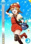 blue_eyes blush cap character_name dress kousaka_honoka love_live!_school_idol_festival love_live!_school_idol_project orange_hair short_hair smile