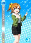 blue_eyes blush character_name jacket kousaka_honoka love_live!_school_idol_festival love_live!_school_idol_project orange_hair short_hair smile