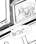 1boy 2girls absurdres bald family highres korean_text last_origin missing_tooth monochrome multiple_girls photo_(object) sangobob short_hair television translation_request