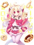 1girl :t ahoge animal_ear_fluff animal_ears bangs bare_shoulders blonde_hair cat_ears closed_mouth commentary_request doughnut eating eyebrows_visible_through_hair feet_out_of_frame flower food food_on_face frilled_skirt frills hair_between_eyes hair_flower hair_ornament hair_ribbon hairclip holding holding_food jacket long_hair original pantyhose pleated_skirt pon_de_ring red_eyes red_jacket red_ribbon red_skirt ribbon shikito shirt skirt solo very_long_hair white_flower white_legwear white_shirt
