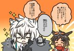 2boys :d animal animal_ear_fluff animal_ears arknights bird black_hair black_jacket black_neckwear blush closed_eyes collared_shirt courier_(arknights) fingerless_gloves fur-trimmed_jacket fur_trim gloves goggles goggles_on_head grey_hair jacket leopard_ears long_sleeves male_focus marshmallow_mille multicolored_hair multiple_boys necktie open_mouth red_gloves red_scarf scarf shirt silverash_(arknights) smile sparkle tenzin_(arknights) translation_request two-tone_hair white_hair white_jacket white_shirt