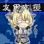 1girl black_gloves blonde_hair blue_eyes blue_neckwear breasts capelet chibi colorado_(kantai_collection) commentary_request dress elbow_gloves garrison_cap gloves grey_dress grey_headwear hat headgear highres kantai_collection large_breasts necktie o_o pleated_dress shirt short_hair side_braids sideboob sleeveless solo tears tk8d32 torn_clothes translation_request white_shirt