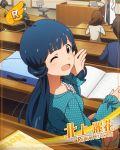 blue_hair blush character_name dress idolmaster_million_live!_theater_days kitakami_reika long_hair red_eyes smile wink
