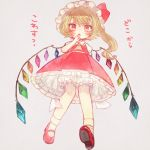 1girl blonde_hair bloomers crystal flandre_scarlet frills full_body grey_background hand_to_own_mouth hat hat_ribbon long_hair looking_at_viewer mary_janes mob_cap red_eyes red_footwear red_ribbon red_skirt red_vest ribbon shirt shoes short_sleeves side_ponytail skirt solo touhou translation_request underwear vest white_headwear white_legwear white_shirt wings yellow_neckwear yujup