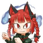 1girl :3 animal_ears avatar_icon black_bow black_ribbon bow braid cat_ears chamaji commentary_request dress eyebrows_visible_through_hair frilled_dress frills green_dress hair_bow hitodama kaenbyou_rin long_hair long_sleeves looking_at_viewer lowres nekomata partial_commentary paw_pose red_eyes redhead ribbon signature solo touhou twin_braids white_background