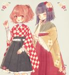 2girls bell black_skirt blush brown_eyes brown_hair checkered checkered_kimono closed_eyes cowboy_shot flower frilled_sleeves frills green_kimono grin hair_bell hair_flower hair_ornament hand_to_own_mouth hand_up hieda_no_akyuu japanese_clothes kimono long_sleeves motoori_kosuzu multiple_girls open_mouth purple_hair red_skirt short_hair skirt sleeve_tug smile touhou two_side_up wide_sleeves yujup