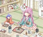 2girls :t ahoge blue_eyes blue_hair blue_shirt book bookshelf bowl box bubble_skirt burdock_root cardboard_box cat_mask chopsticks commentary_request cup eating eyebrows_visible_through_hair flower food hands_on_own_head hata_no_kokoro holding holding_bowl holding_chopsticks indoors japanese_clothes kimono long_sleeves looking_to_the_side looking_up mask mask_on_head minigirl multiple_girls nekomata no_hat no_headwear okonomiyaki pink_skirt plaid plaid_shirt plate purple_hair rubik's_cube seiza shirt short_hair sitting skirt soup soy_sauce stool sukuna_shinmyoumaru table tatami tengu_mask touhou toy udon violet_eyes ys_(ytoskyoku-57) yunomi