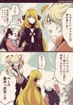 arm_hug black_hair black_jacket black_legwear blonde_hair blush green_scarf heart hikari_(pokemon) jacket jun_(pokemon) laughing long_hair pants pokemon pokemon_(game) red_jacket scarf shihakuroro shirona_(pokemon) shirt short_hair straight_hair striped striped_shirt t-shirt translated wavy_hair white_scarf yuri