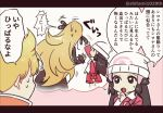 beanie black_hair black_jacket blonde_hair hair_ornament hat hikari_(pokemon) jacket jun_(pokemon) long_hair pink_background pokemon pokemon_(game) pulled_by_another red_jacket scarf shihakuroro shirona_(pokemon) short_hair simple_background straight_hair sweat thought_bubble wavy_hair white_headwear white_scarf