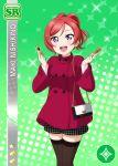blush character_name jacket love_live!_school_idol_festival love_live!_school_idol_project nishikino_maki redhead short_hair smile violet_eyes