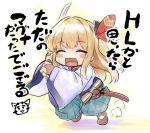 1girl bangs blonde_hair blush blush_stickers bow chibi closed_eyes commentary_request eyebrows_visible_through_hair granblue_fantasy hair_bow hakama holding holding_weapon japanese_clothes katana kztk long_hair mirin_(granblue_fantasy) motion_lines open_mouth solo standing sword translation_request vee_(granblue_fantasy) weapon white_hakama wide_sleeves