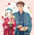 !? 1boy 1girl 2020 arch_lapin bandaid bandaid_on_forehead blue_eyes blue_kimono blunt_ends bob_cut bow brown_hair character_name chinese_zodiac closed_mouth commentary couple dark_skin ema floral_print glasses green_bow green_hairband hair_bow hair_pulled_back hairband haori heart hetero highres holding japanese_clothes kimono kyougoku_makoto light_frown long_sleeves looking_at_another looking_at_viewer meitantei_conan obi open_mouth red_kimono sash smile spoken_heart spoken_interrobang standing suzuki_sonoko translated wide_sleeves year_of_the_rat