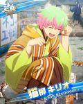 blonde_hair character_name closed_eyes dress idolmaster idolmaster_side-m nekoyanagi_kirio short_hair smile