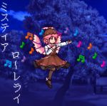 1girl animal_ears antinomy_of_common_flowers arm_ribbon beamed_sixteenth_notes bird_ears bird_wings black_footwear blue_background bow bowtie brown_dress brown_headwear brown_legwear brown_skirt building commentary dress eighth_note feathered_wings fingernails flying full_body green_nails hand_up hat leg_up long_fingernails long_sleeves mob_cap musical_note mystia_lorelei night outstretched_arm pantyhose pink_bow pink_hair pink_wings pixelated ribbon sharp_fingernails short_hair sidelocks skirt skirt_set solo the_hammer_(pixiv30862105) touhou translated tree whistling winged_footwear winged_hat wings