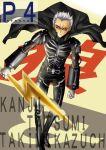 bodysuit cape cosplay gloves lightning male persona persona_4 scar segami_daisuke silver_hair skeleton solo sunglasses take-mikazuchi take-mikazuchi_(cosplay) tatsumi_kanji