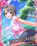 black_eyes blush character_name grey_hair idolmaster idolmaster_cinderella_girls otokura_yuuki shirt short_hair smile stars