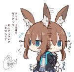 1girl afterimage amiya_(arknights) animal_ear_fluff animal_ears arknights arms_behind_back ascot bangs beni_shake black_jacket blue_eyes blue_neckwear blue_skirt brown_hair chibi commentary_request eyebrows_visible_through_hair flying_sweatdrops hair_between_eyes hood hood_down hooded_jacket jacket open_clothes open_jacket paper pleated_skirt rabbit_ears shirt sidelocks signature simple_background skirt solo sweat translation_request white_background white_shirt