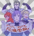 2boys 2girls balthus_(fire_emblem) black_hair blonde_hair blue_hairband closed_eyes constance_von_nuvelle earrings fan fang fire_emblem fire_emblem:_three_houses garreg_mach_monastery_uniform grin hairband hapi_(fire_emblem) holding jewelry long_sleeves multicolored_hair multiple_boys multiple_girls open_mouth purple_hair red_eyes redhead short_hair simple_background smile uniform upper_body violet_eyes yoru_(yoruyonaka) yuri_(fire_emblem)