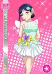 blue_hair blush character_name dress long_hair love_live!_school_idol_festival love_live!_sunshine!! matsuura_kanan smile violet_eyes