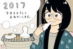 1girl 49s-aragon artist_name black_eyes black_hair blush bob_cut closed_mouth eating eyebrows flat_color food freckles glasses holding holding_food long_sleeves looking_away mochi original round_eyewear short_hair solo thought_bubble translation_request upper_body