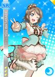 blue_eyes blush character_name dress grey_hair love_live!_school_idol_festival love_live!_sunshine!! short_hair smile watanabe_you wink