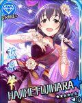 blush brown_eyes brown_hair character_name dress fujiwara_hajime idolmaster idolmaster_cinderella_girls long_hair singing stars